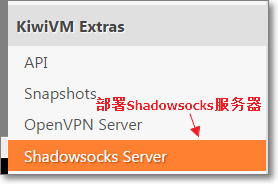 用搬瓦工VPS控制面板部署Shadowsocks服务器