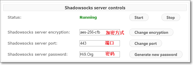 搬瓦工VPS安装Shadowsocks成功后的信息
